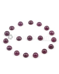7 mm - Dark Red Round Ruby Cabochons - 18 pieces - 36.21 carats (RuCab1007)